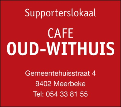 Supporterslokaal Oud Withuis